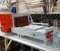 Термоусадочный аппарат РТ-450 (настольный)