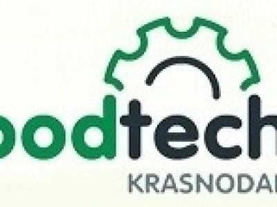 Выставка FoodTech Krasnodar 2019